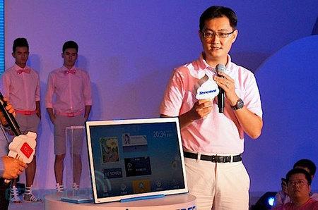 Ice Screen, la nueva pantalla de TCL y Tencent con Android integrado