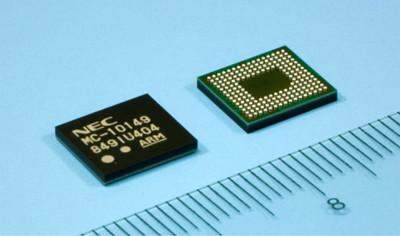 Sensor CMOS de NEC, 12 megapíxeles y vídeo Full HD