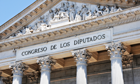 La nueva LPI será aprobada este jueves en el Congreso