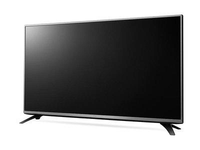 """Las 43"""" Full HD más básicas de la LG 43LH541V, te salen por sólo 299 euros en PCComponentes"""