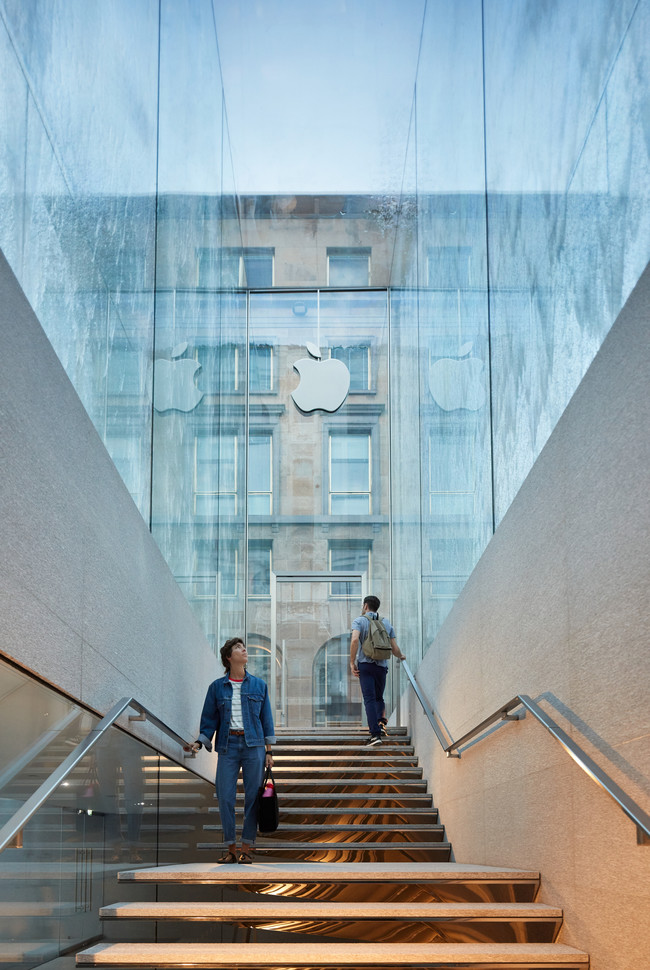 Apple Store Milan Entrada