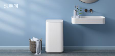 Lo último de Xiaomi es esta lavadora un 50 por ciento más pequeña que las tradicionales