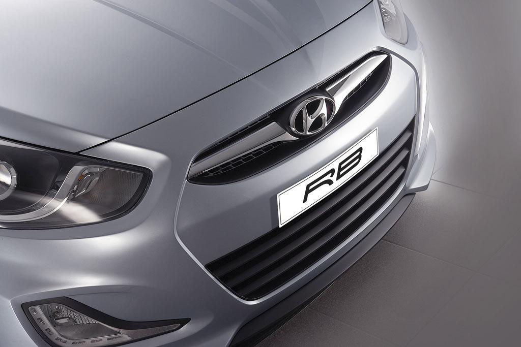 Foto de Hyundai RB Concept (9/24)