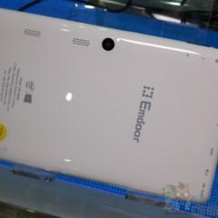 Foto 6 de 6 de la galería emdoor-em-i8080 en Xataka Windows