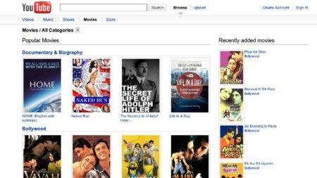 Películas completas gratis en YouTube y en Boxee