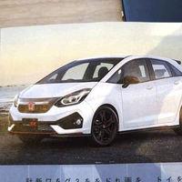 ¡Filtrado! El Honda Fit 2020 se quita el camuflaje a destiempo