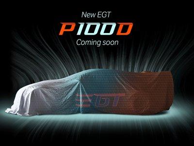 El Tesla Model S se pasa a las carreras, protagonizando el nuevo Electric GT Championship