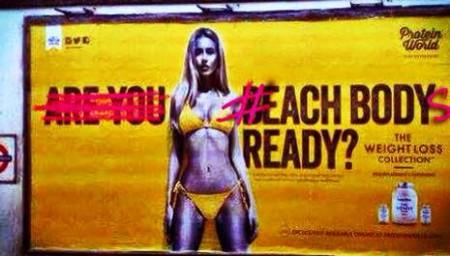 Beach Body Ready 9