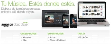 Ya disponible en España el Amazon Cloud Player y la Tienda MP3 de la compañía