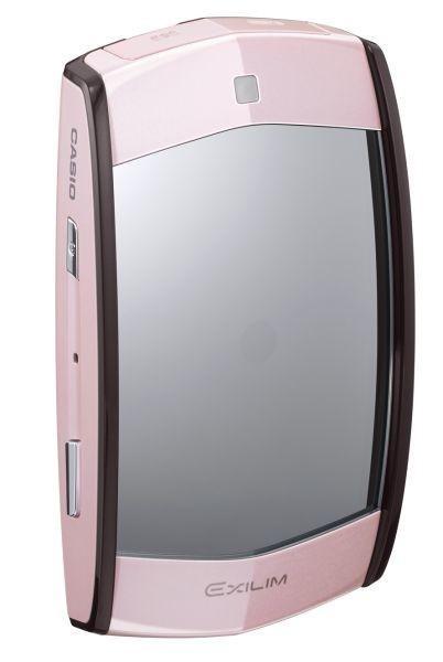 Casio te invita a que te hagas los selfies a través del espejo