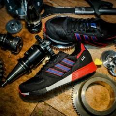 Foto 2 de 10 de la galería nuevas-adidas-originals-aps en Trendencias Lifestyle