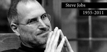 Steve Jobs ha muerto, descanse en paz