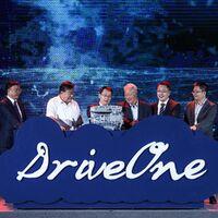 Huawei confirma su apuesta por el coche eléctrico: así es DriveOne, el primer motor eléctrico del fabricante chino