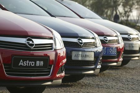 Opel Astra (China)