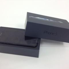 Foto 2 de 13 de la galería el-iphone-5-ya-esta-aqui en Applesfera