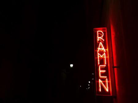 El mejor Ramen de Barcelona se encuentra en Koku Kitchen