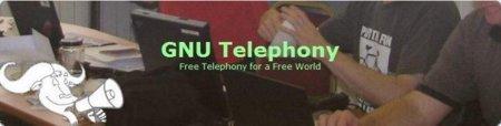 GNU anuncia Free Call, un Skype basado en software libre