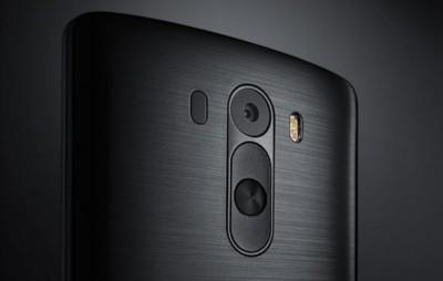 El LG G4 llegará en abril, la empresa apostará más y más por sus propios SoC