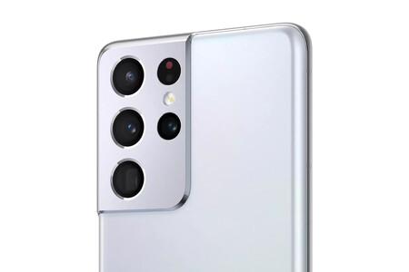 La filtración de la web del Galaxy S21 confirma que no traerá adaptador de corriente ni auriculares