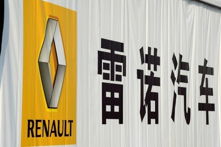 renault-dongfeng-china.jpg