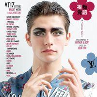 Visual Tales Magazine