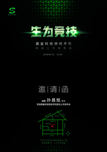 Smartphone Gaming Xiaomi Black Shark