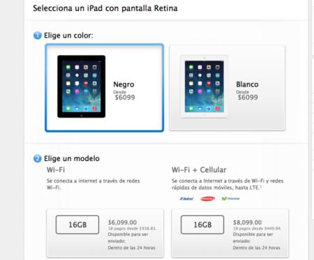Apple retira el iPad 2, ¿su remplazo? el iPad 4