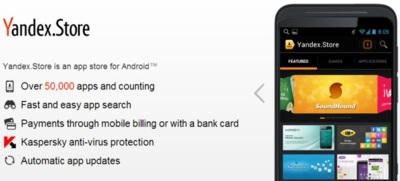 Yandex anuncia Yandex.Store, su propia tienda de aplicaciones Android
