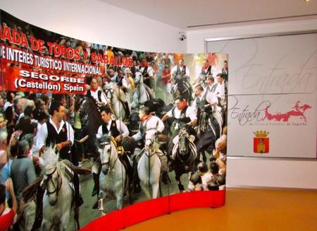 Museo de Entrada de Toros y Caballos