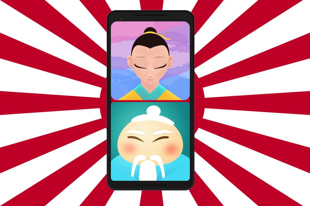 Aplicaciones Idiomas Japones Chino
