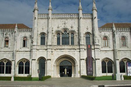 Museo Nacional De Arqueologia