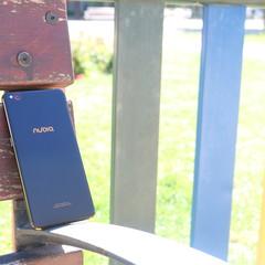 Foto 4 de 25 de la galería diseno-del-nubia-m2-lite en Xataka Android