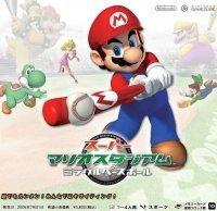 Videos del Mario Baseball