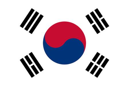 7 Corea Del Sur