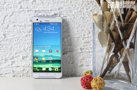 Un regalo antes de Navidad: HTC presentará el One X9 el próximo 24 de diciembre