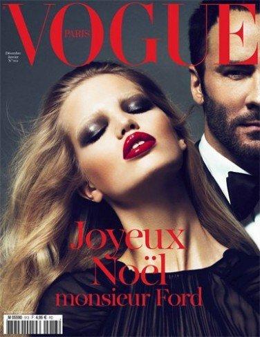 ¿Qué cobra Sara Carbonero por hacer una campaña, una modelo por posar para H&M o Gisele por hacer Vogue París?