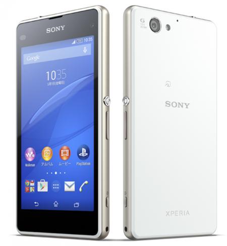 Sony Xperia J1 es compacto y capaz, pero se queda en Japón