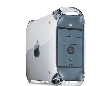 PowerMac G4 [Especial Macs PowerPC]