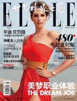Cindy Crawford en Elle China, la supermodelo vuelve a acaparar portadas