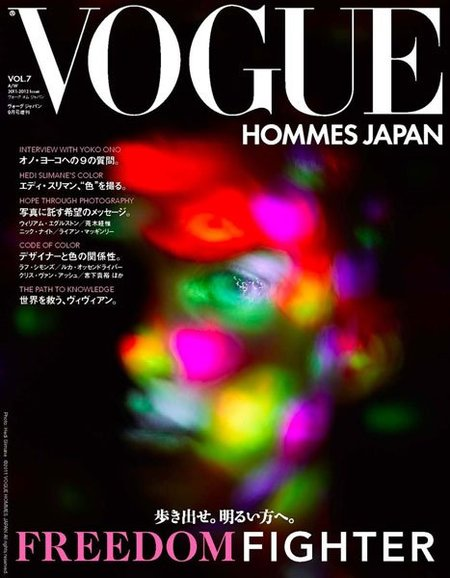 Portada en technicolor de Vogue Hommes Japan Otoño 2011