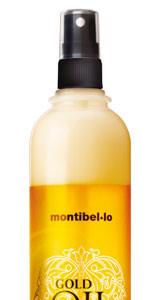 Acondicionador bifásico sin aclarado Gold Oil Essence de Montibello. ¿Funciona?