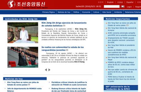Korea Centra (en espanol)