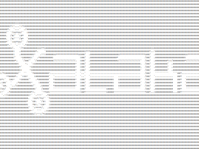 Cuando el ASCII Art conquistó nuestras pantallas
