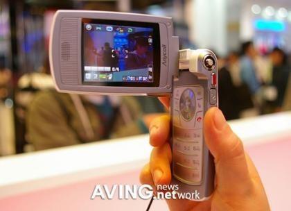Samsung SCH-B750, con edición de vídeo