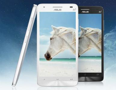Pegasus X002, el smartphone Android de bajo presupuesto de ASUS