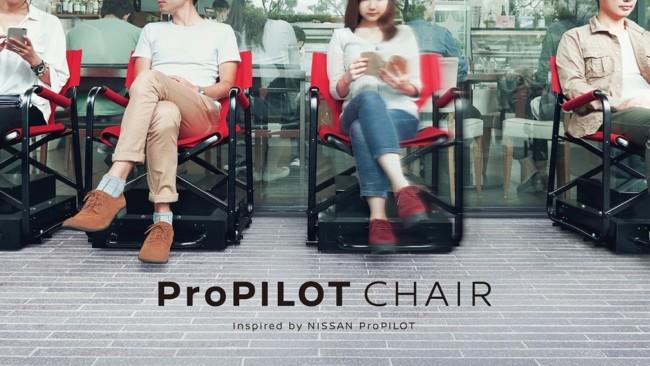 Las sillas autónomas son la innovación que esperamos para ¿hacer cola?