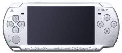 Hoy sale a la venta la PSP Slim