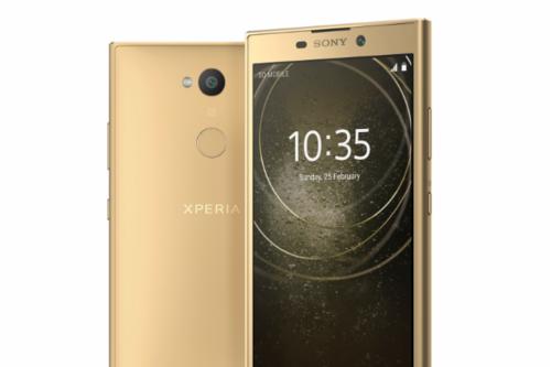 Sony Xperia L2: más memoria para la apuesta de la marca nipona en la gama de entrada