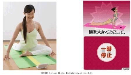 Practica Yoga con Konami y tu Nintendo DS