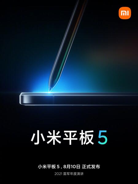 Primero el teclado, luego el stylus: aquí huele a accesorios, Xiaomi